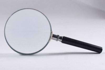 finding public domain